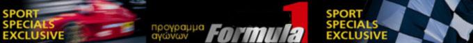 formula_title