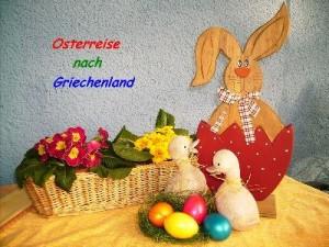 Osterhase mit FreundenText